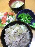 Yu0han